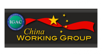 china working group logo